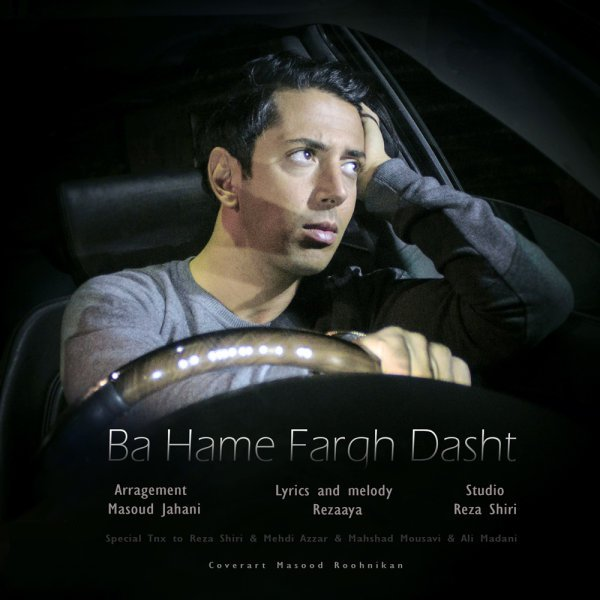 Rezaya - Ba Hame Fargh Dasht
