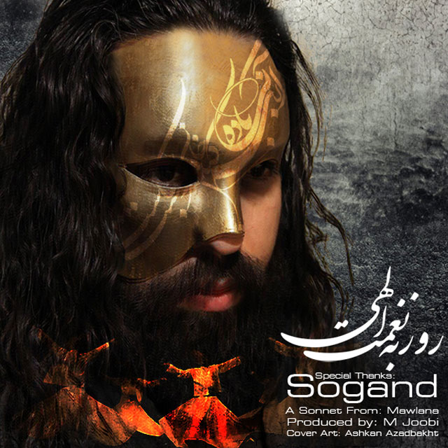 Roozbeh Nematollahi - Sogand ( Radio Mix )
