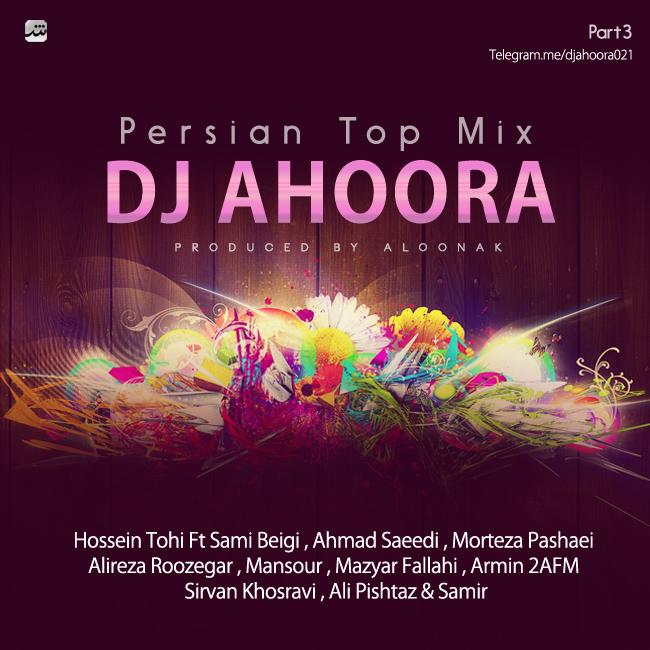 Dj Ahoora - Persian Top Mix ( Part 3 )