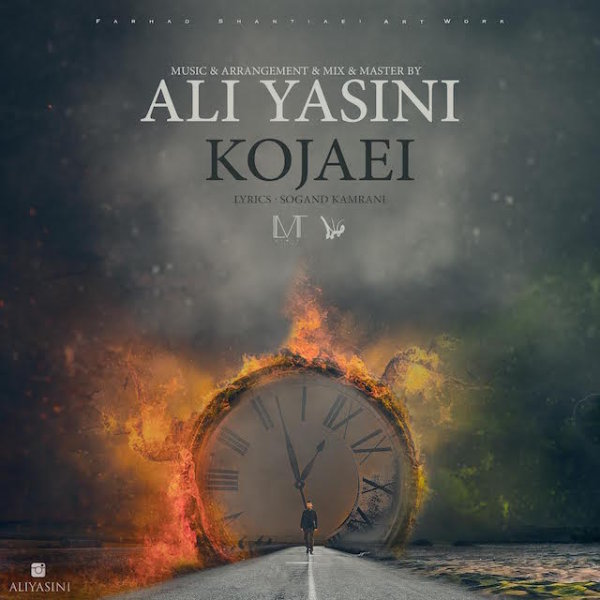 Ali Yasini – Kojaei