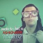 Ashkin 0098 & Mehdi Hosseini Ft Alirezaz - Ye Ahang Bezar Beraghsim
