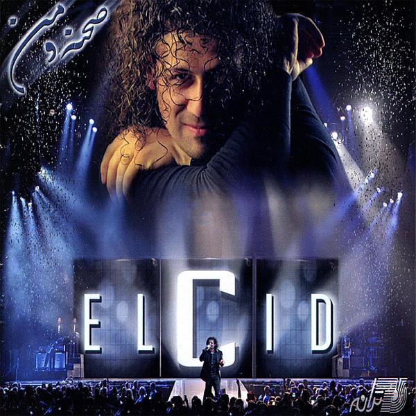 Elcid - Stage & Me