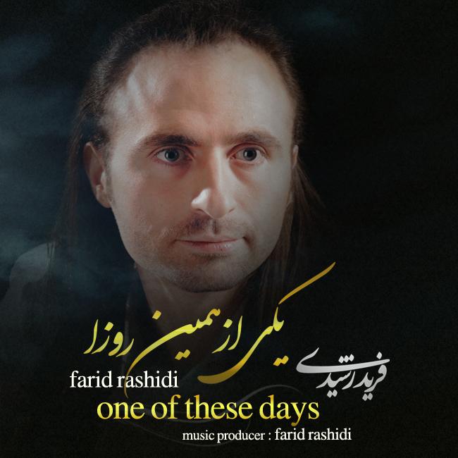 Farid Rashidi - Yeki Az Hamin Rooza