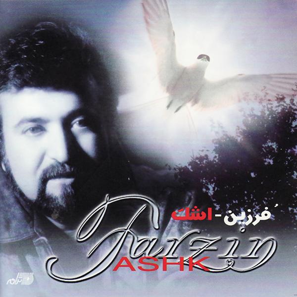 Farzin - Ashk