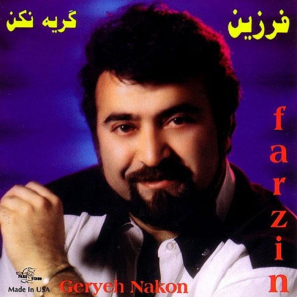 Farzin - Geryeh Nakon