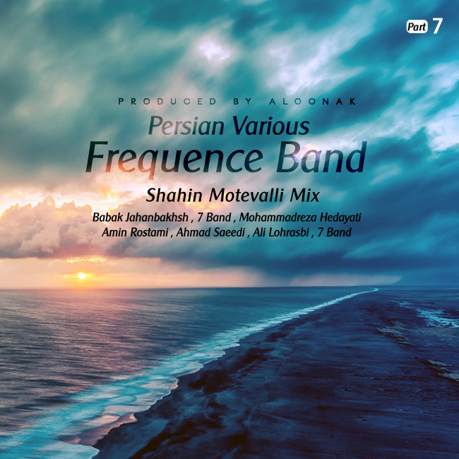 Frequence Band – Persian Various ( Part 7 )