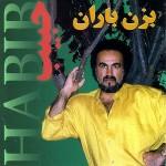 Habib – Bezan Baran