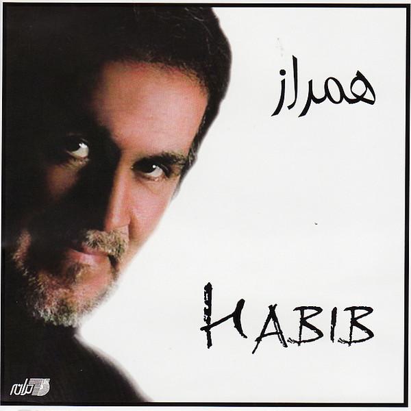 Habib - Hamraz