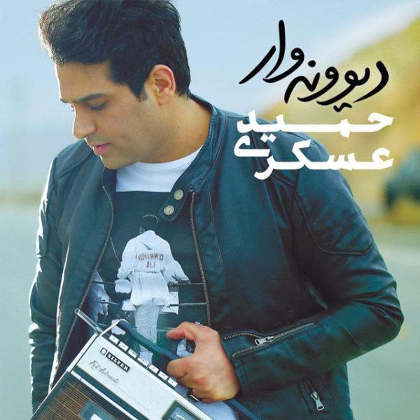 Hamid Askari – Nefrin