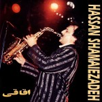 Hasan Shamaizadeh – Aghahghi