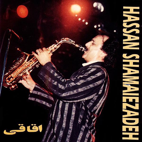 Hasan Shamaizadeh - Aghahghi
