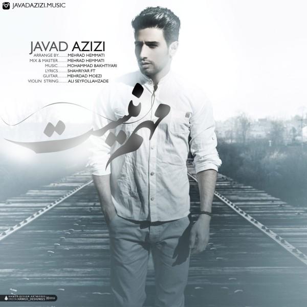 Javad Azizi - Mohem Nist
