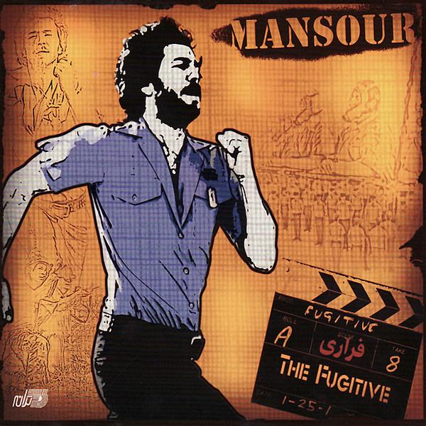 Mansour - Farari