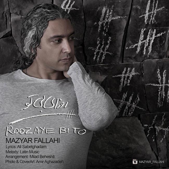 Mazyar Fallahi – Roozaye Bi To