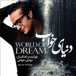 Mehdi Jahani - Fereshteye Iran Zamin