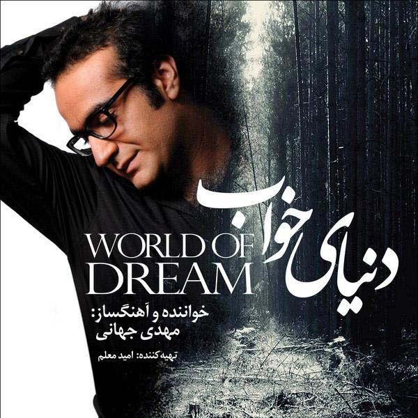 Mehdi Jahani – Donyaye Khab