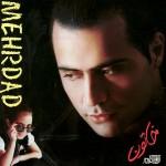 Mehrdad Asemani – Khatoon