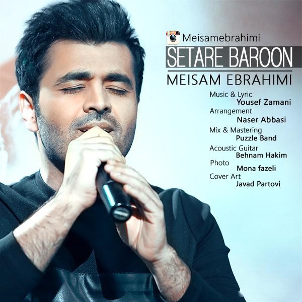 Meysam Ebrahimi - Setare Baroon