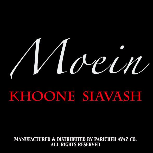 Moein - Bachehaye Alborz ( Khoone Siavash )