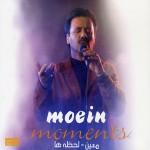 Moein - Ghasam Nakhor