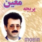 Moein - Paricheh