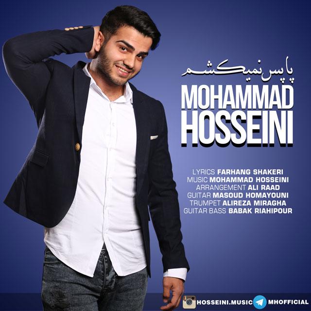 Mohammad Hosseini - Pa Pas Nemikesham