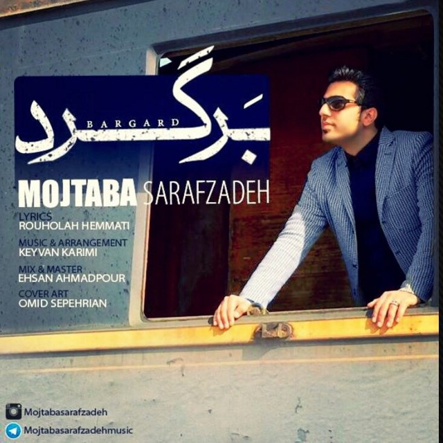Mojtaba Sarafzadeh - Bargard