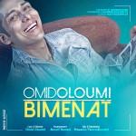 Omid Oloumi - Bi Menat