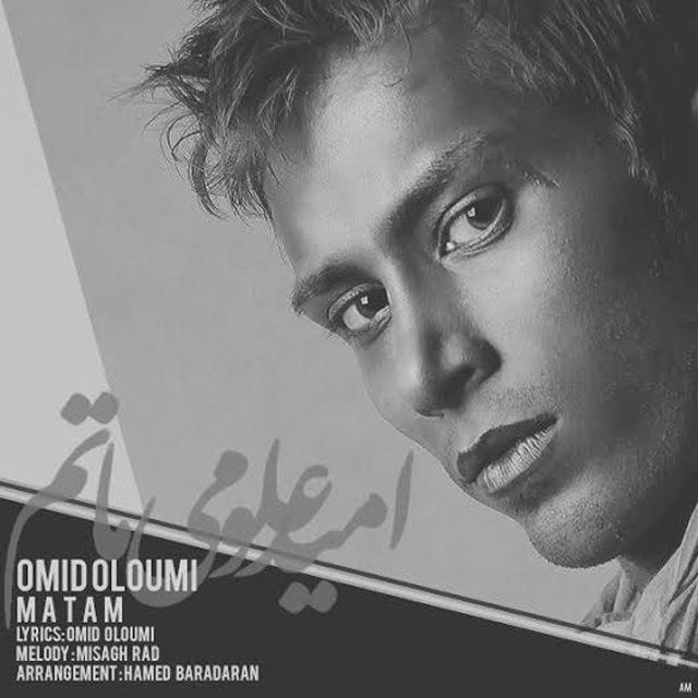 Omid Oloumi - Matam