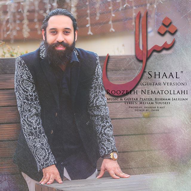 Roozbeh Nematollahi - Shaal ( Guitar Version )