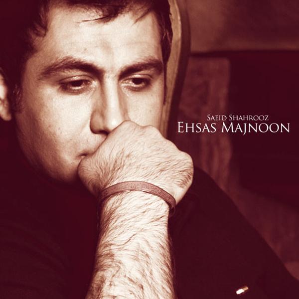 Saeid Shahrouz - Ehsase Majnoon
