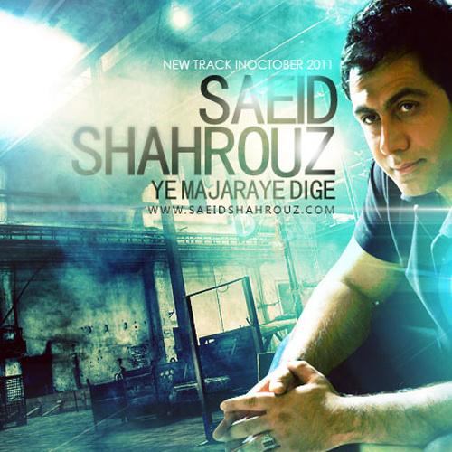 Saeid Shahrouz – Ye Majaraye Dige