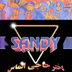 Sandy – Dokhtare Haji Almas