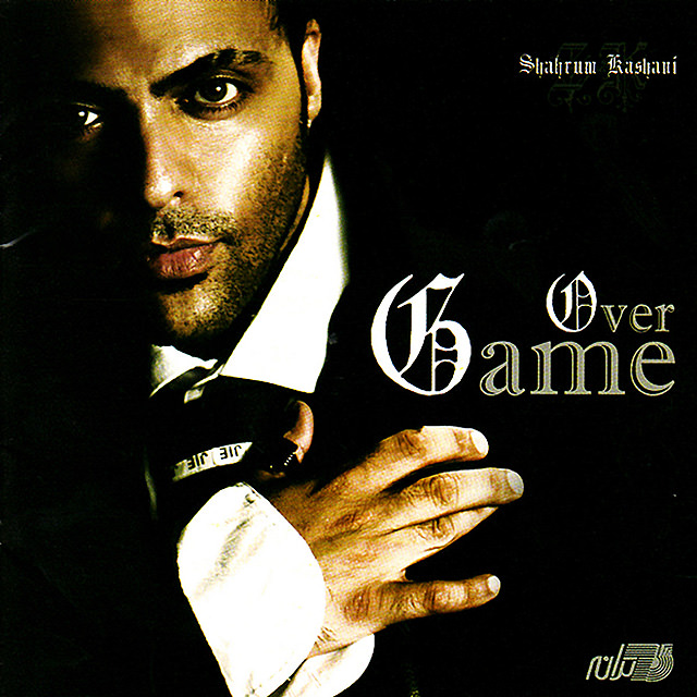 Shahram Kashani - Game Over