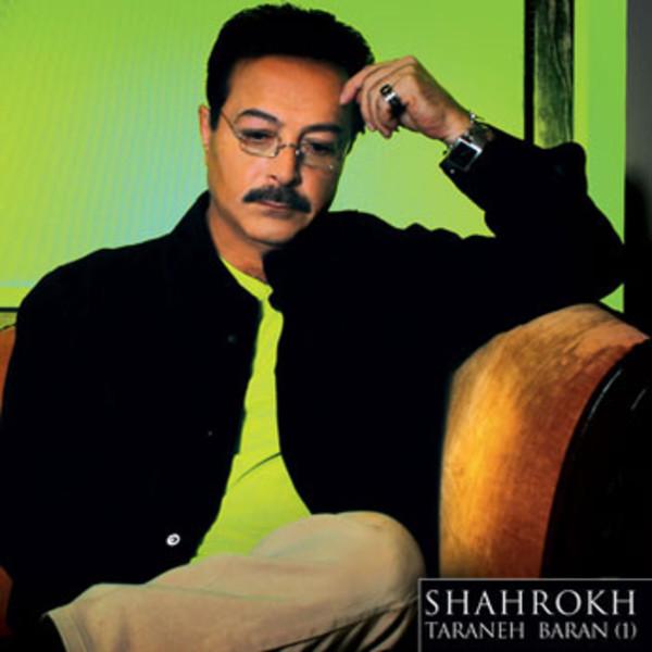 Shahrokh - Taraneh Baran 1