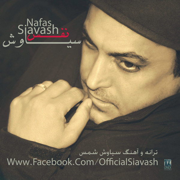 Siavash Shams - Nafas