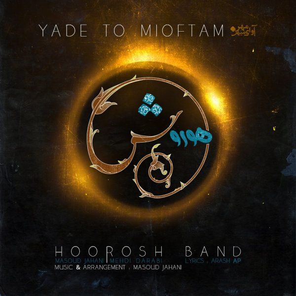 Hoorosh Band – Yade To Mioftam