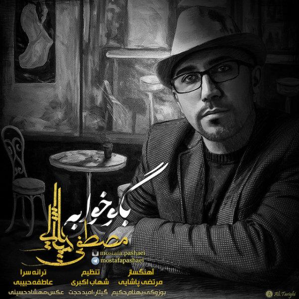 Mostafa Pashaei - Begoo Khaabe