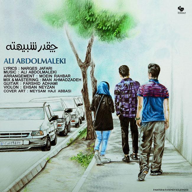 Ali Abdolmaleki - Cheghadr Shabihete