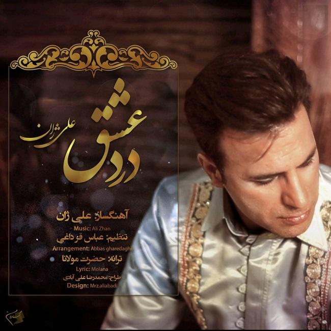 Ali Zhan - Darde Eshgh