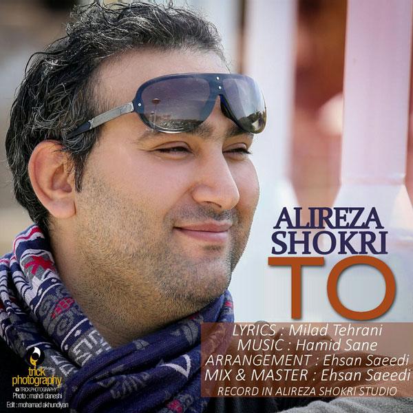 Alireza Shokri - To