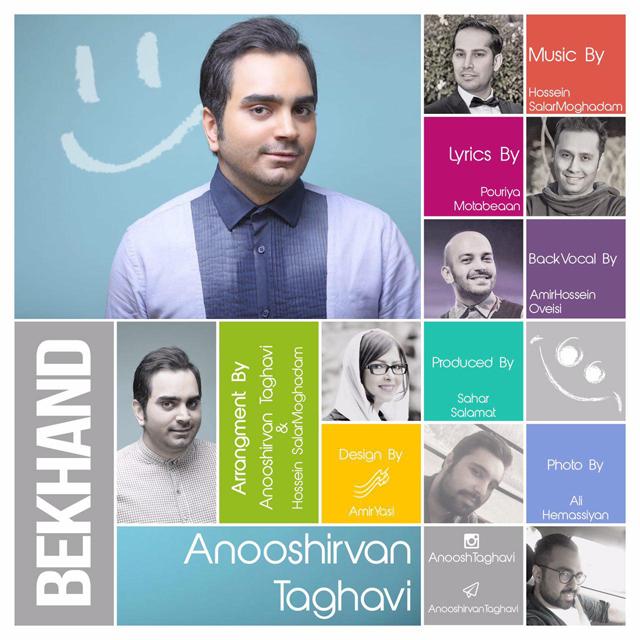 Anooshirvan Taghavi - Bekhand