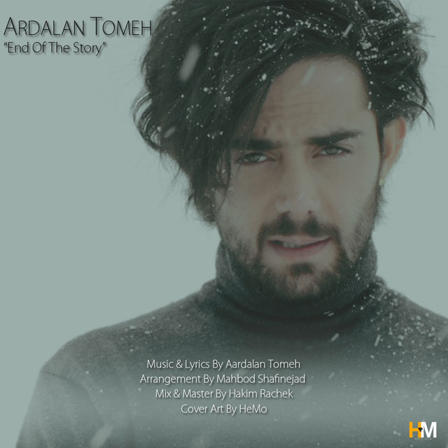 Ardalan Tomeh - Akhare Ghese