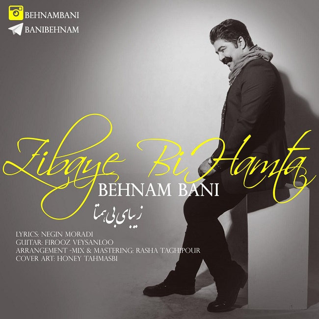 Behnam Bani - Zibaye Bi Hamta