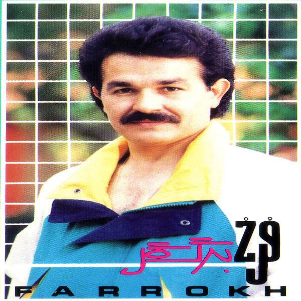 Farrokh - Barge Gol