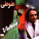 Jamal Vafaei – Tooti