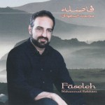 Mohammad Esfahani - Hoozoor ( Faseleh )