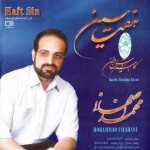 Mohammad Esfahani - Afsaneh
