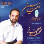 Mohammad Esfahani - Ziarat ( Molla Mammad Jan )