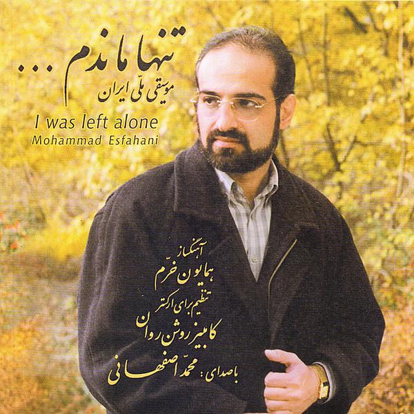 Mohammad Esfahani - Tanha Mandam